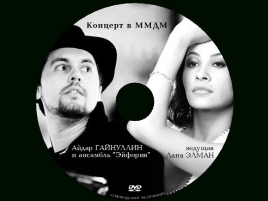 Дизайн CD, DVD, Blue-Ray дисков